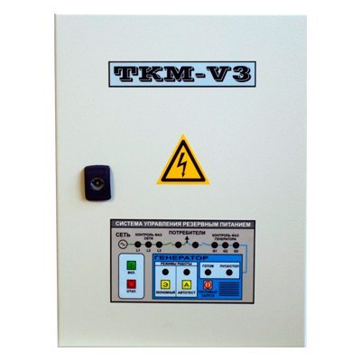 Автоматика ТКМ-V3 в Бодайбое